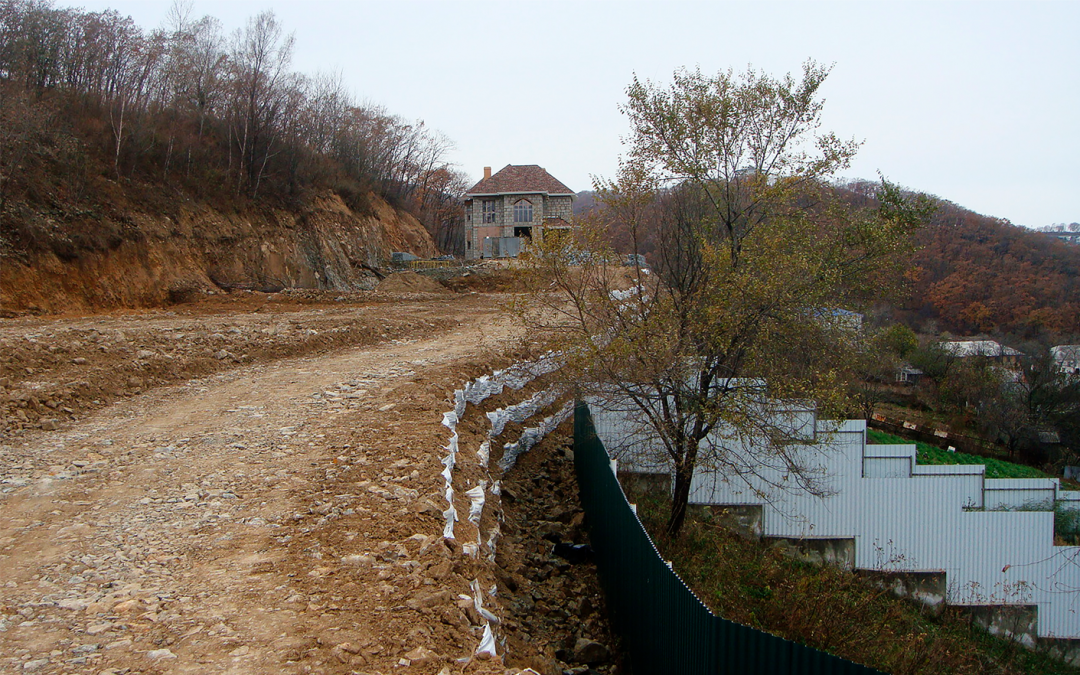 Stabilization and erosion control